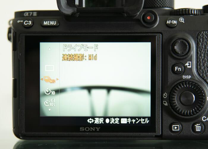 カメラ 撮影 設定 撮影モード 連写