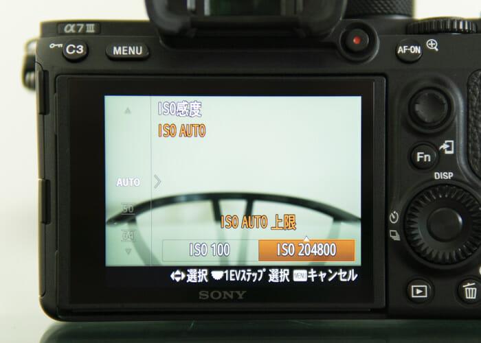 カメラ 撮影 設定 ISO AUTO
