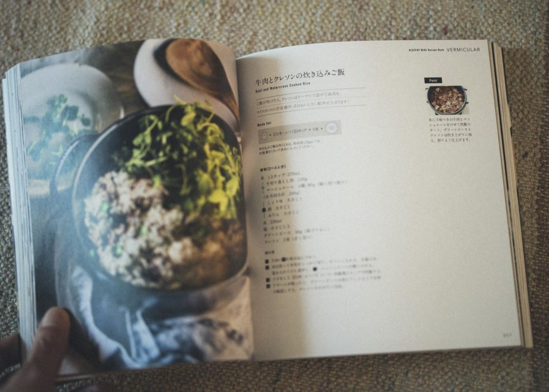 X-Pro3 with XF35mm / f1.4 バーミキュラ ライスポット cooking book