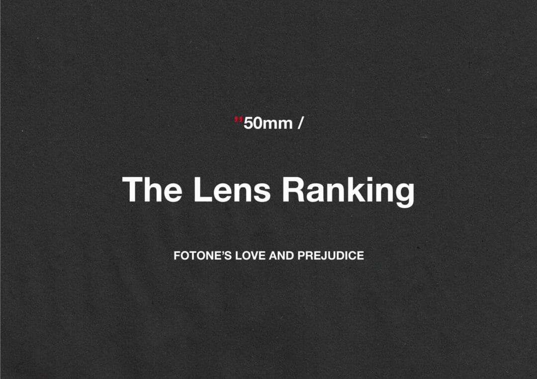 愛と偏見の 50mm 単焦点 レンズ ランキング APS-C