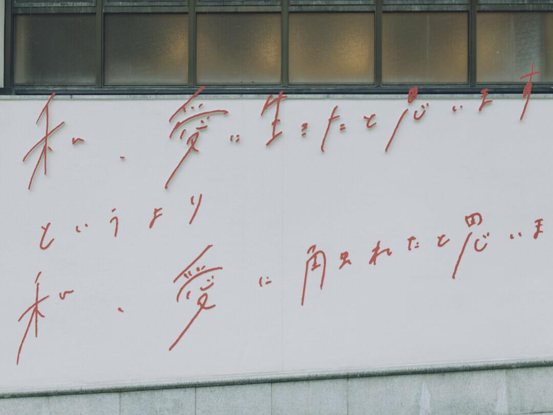 ソニー Cyber-shot DSC-RX1RM2 SONY 作例 風景 サイバーショット