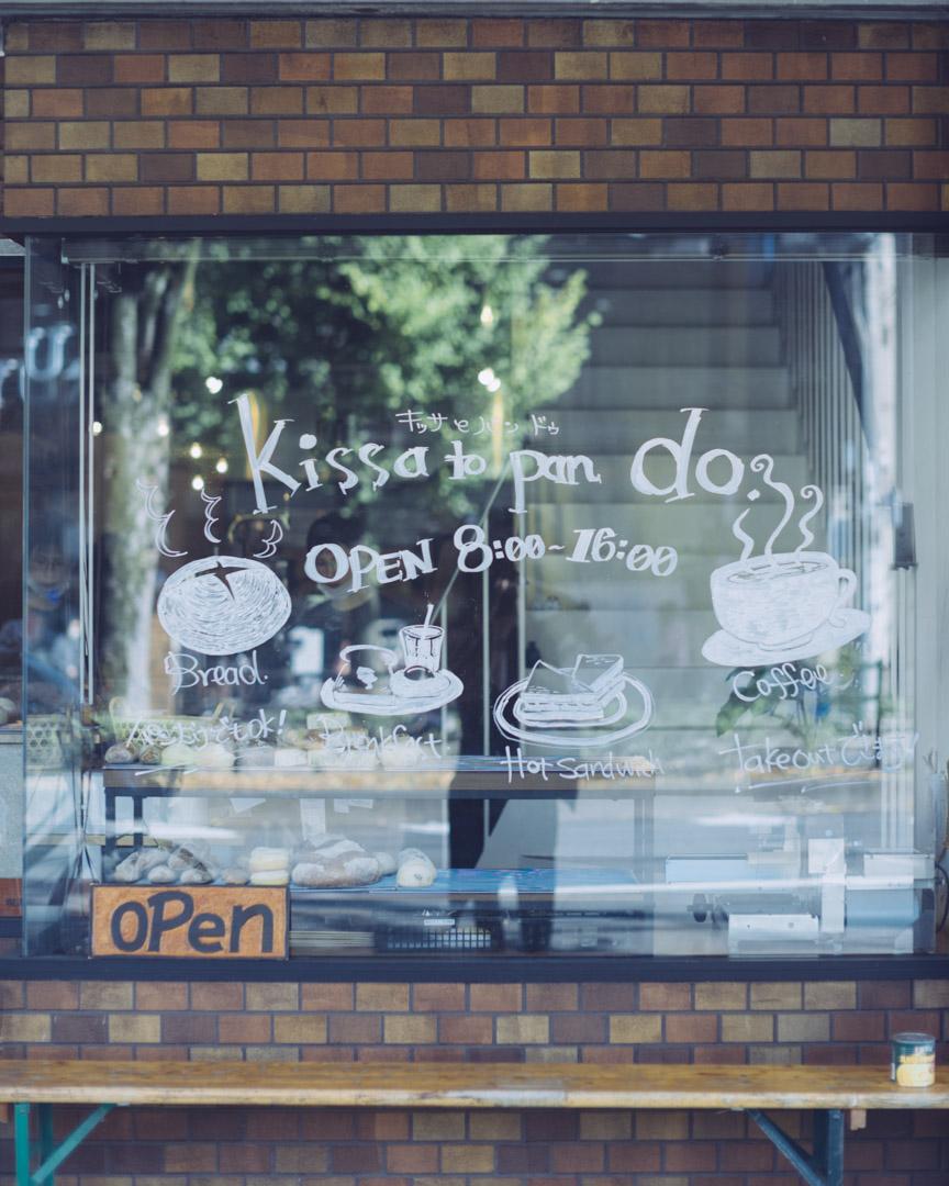 noctilux 50mm f0.95 asph. 京都 Kyoto ノクティルックス 作例 風景