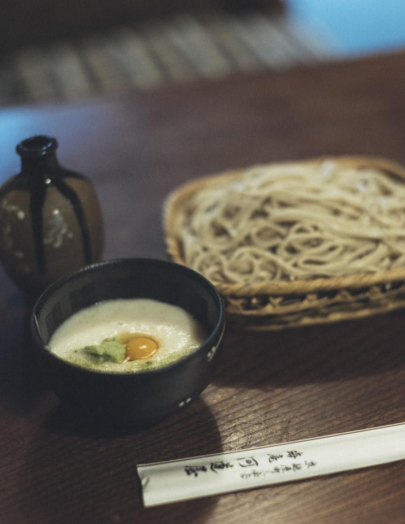 noctilux 50mm f0.95 asph. 京都 Kyoto ノクチルックス 河道屋 Misoka-an Kawamichi-ya 作例